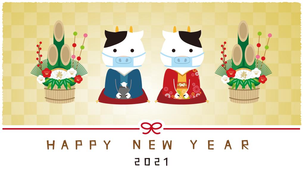 新年のご挨拶と求人募集のお知らせ